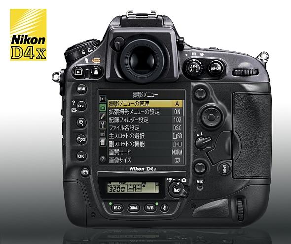 Nikon D4x Back