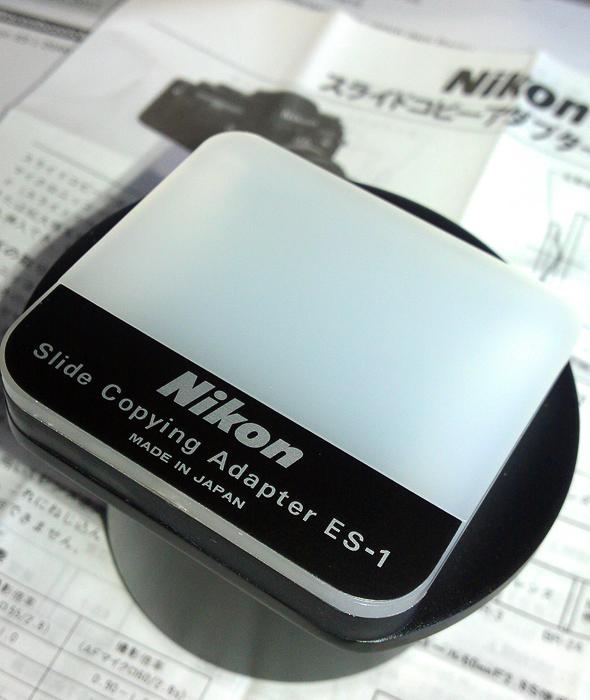 Nikon ES-1 Diakopiervorsatz