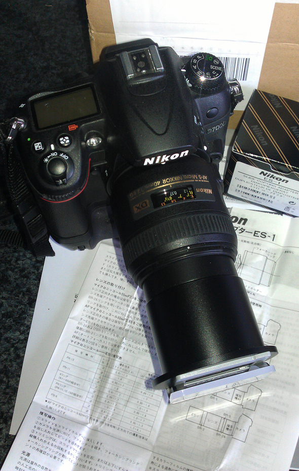 Nikon D7000 mit Nikkor AF-S 40mm DX-Macro und Nikon ES-1