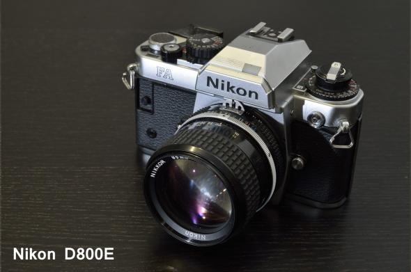 D800E_7550
