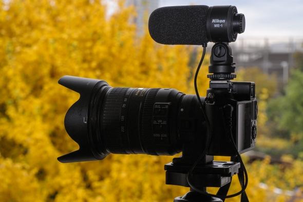 Nikon_1V1_FT1_AFS_VR_18_200